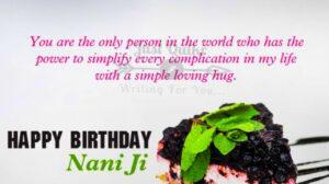 Happy Birthday Shayari Greetings Sayings SMS and Images for NaniJi