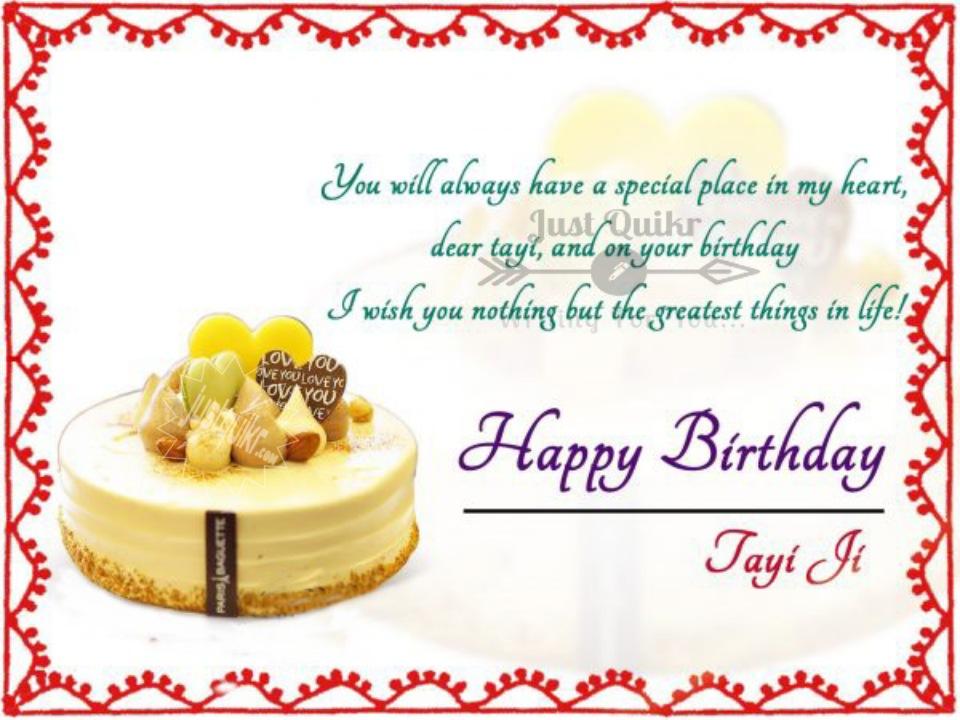Happy Birthday Shayari Greetings Sayings SMS and Images for Tai ji