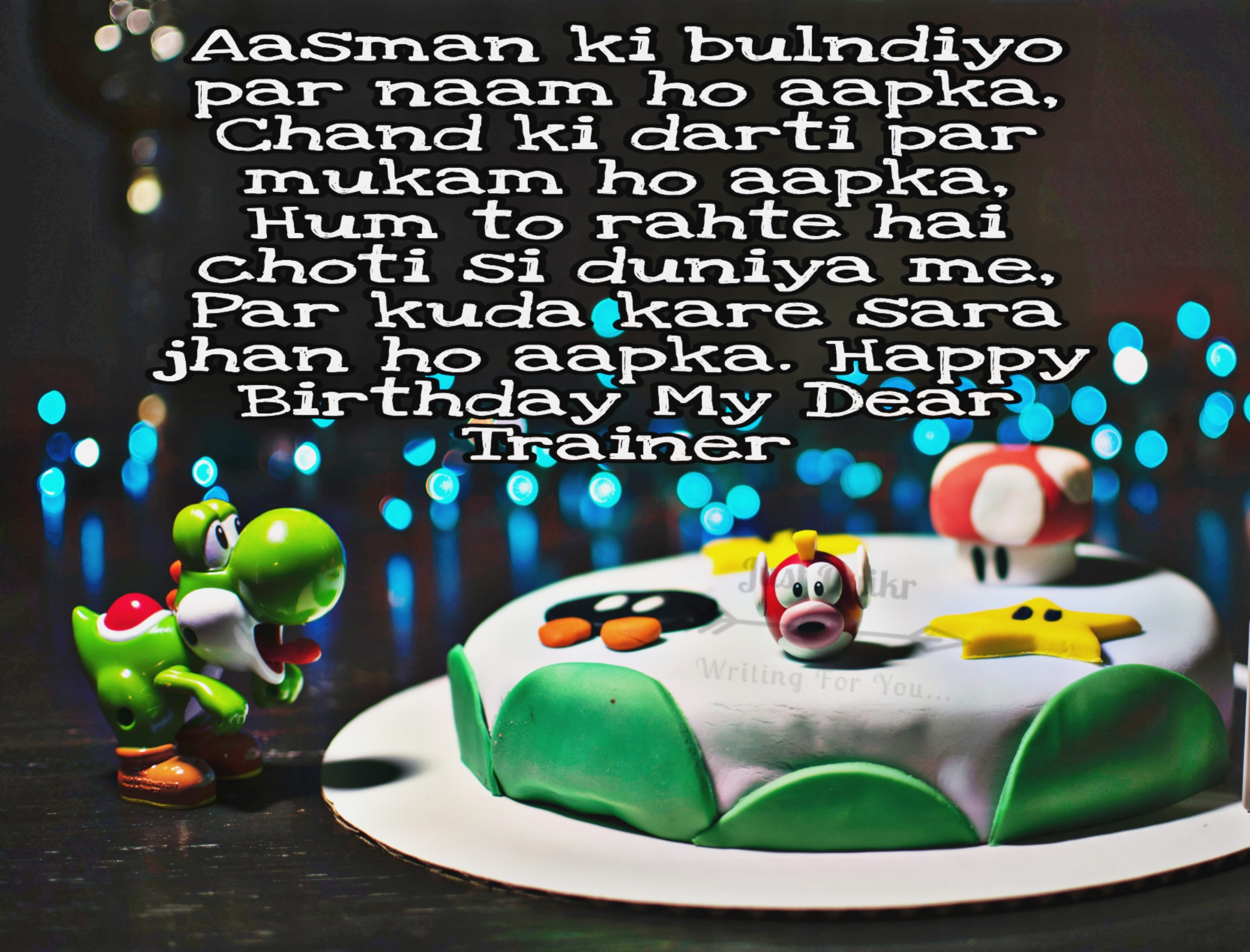 Happy Birthday Shayari Greetings Sayings SMS and Images for Trainer