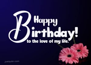 Happy Birthday Shayari Greetings Sayings SMS and Images for Ex Wife