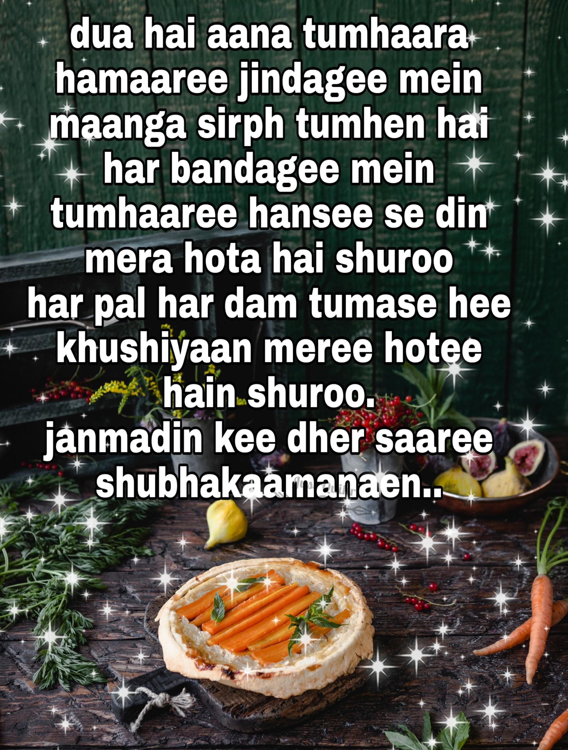Happy Birthday Cake HD Pics Images with Shayari Sayings for Baby Girl