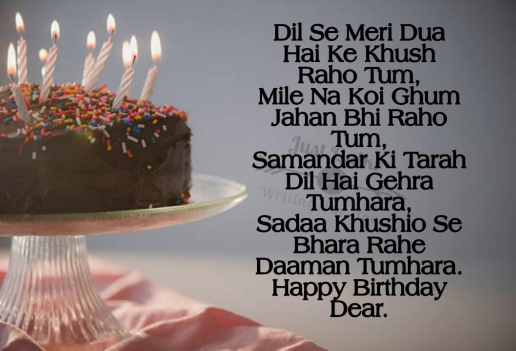 Happy Birthday Cake HD Pics Images with Shayari Sayings for Chef
