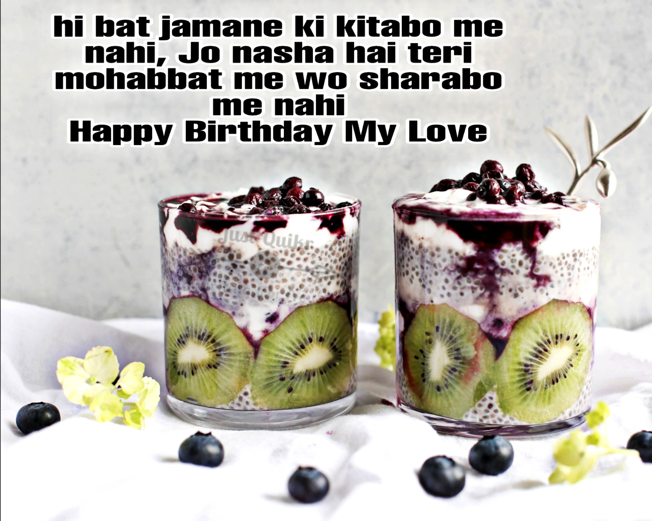 Happy Birthday Cake HD Pics Images with Shayari Sayings for Couple