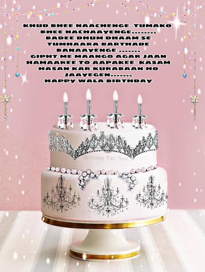 Happy Birthday Cake HD Pics Images with Shayari Sayings for Cute Girl