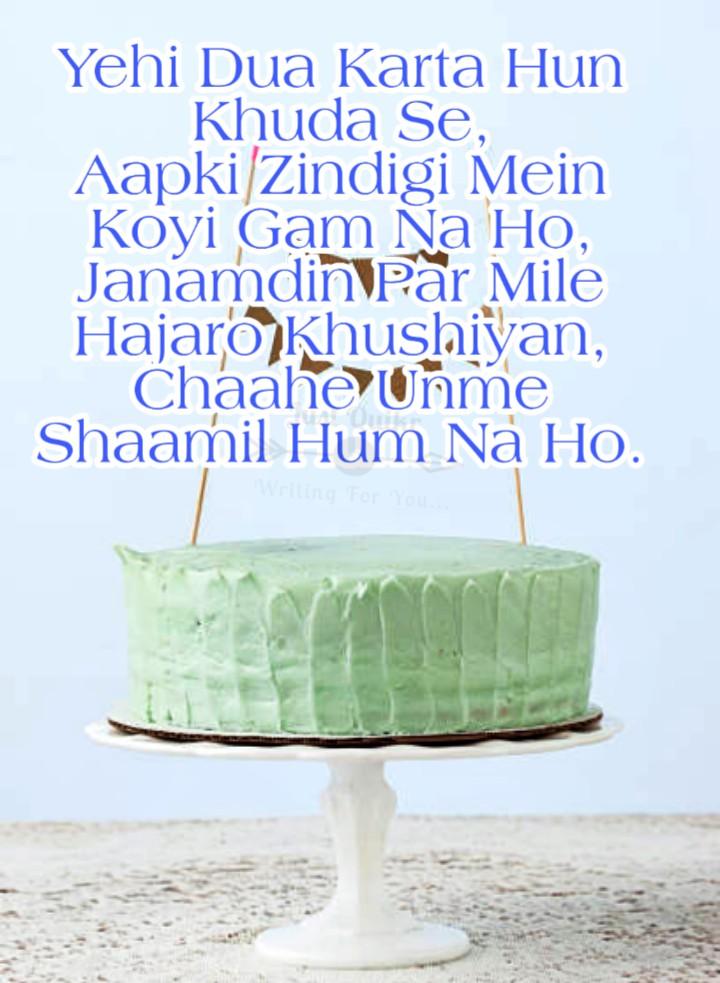 Happy Birthday Cake HD Pics Images with Shayari Sayings for Dadi