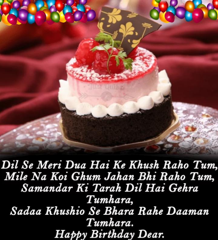 Happy Birthday Cake HD Pics Images with Shayari Sayings for Devar Ji