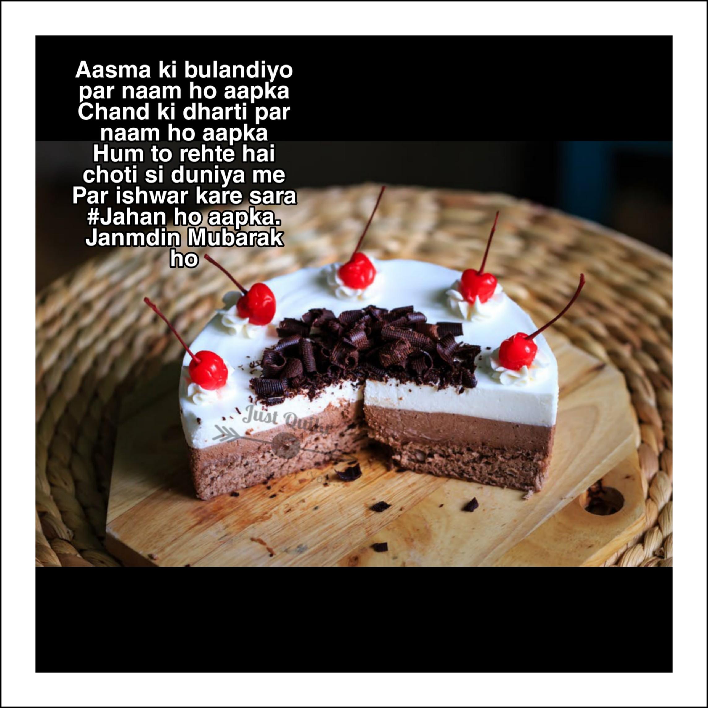 Happy Birthday Cake HD Pics Images with Shayari Sayings for Engineer