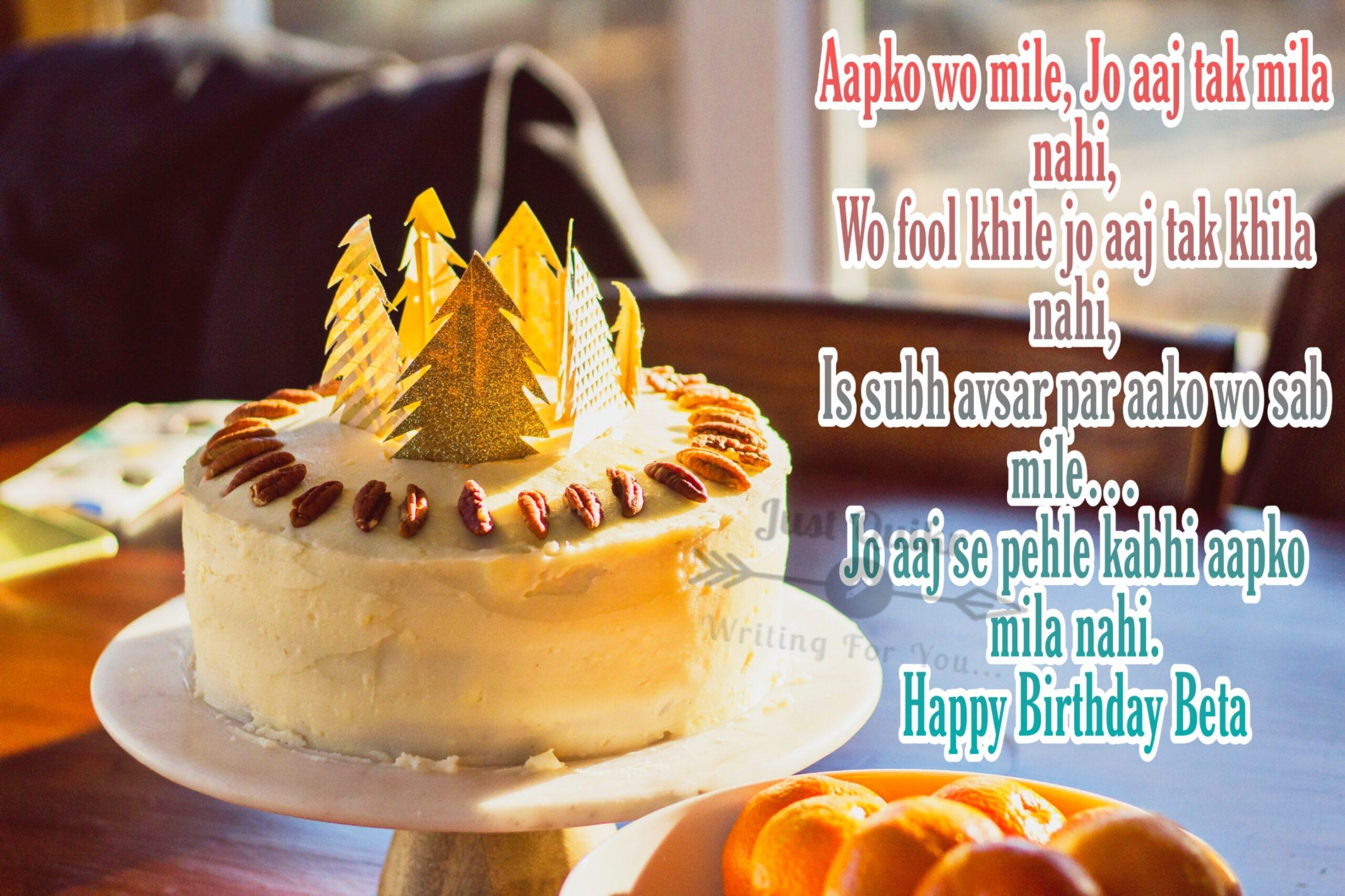 Happy Birthday Cake HD Pics Images with Shayari Sayings for Girls