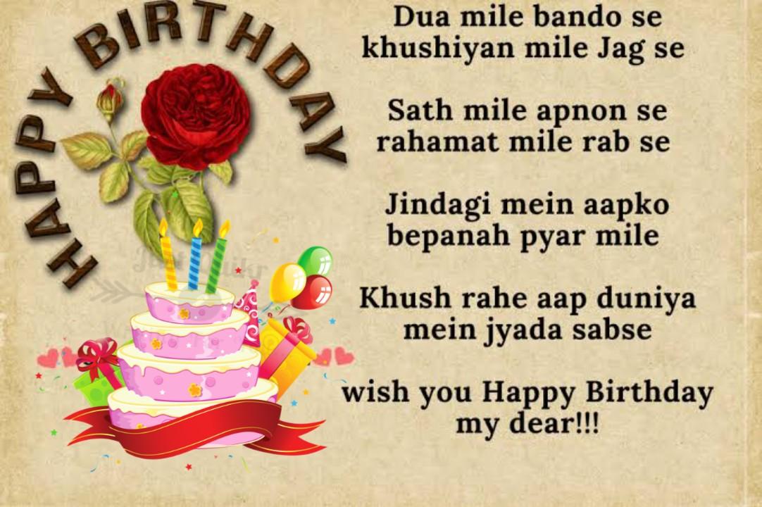 Happy Birthday Cake HD Pics Images with Shayari Sayings for Golu