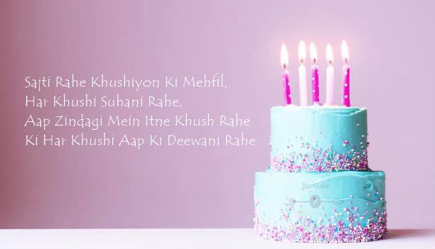 Happy Birthday Cake HD Pics Images with Shayari Sayings for Him (2)