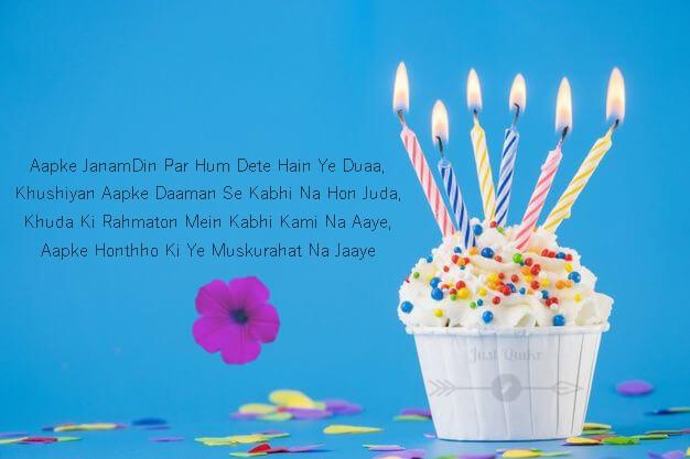 Happy Birthday Cake HD Pics Images with Shayari Sayings for Jija Ji