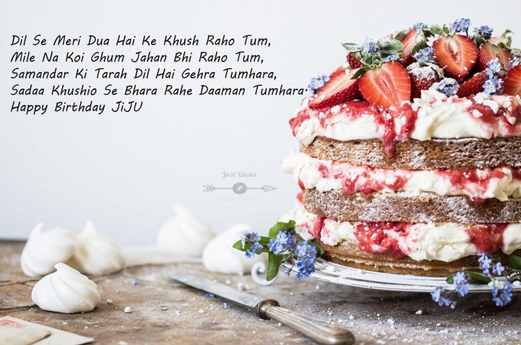 Happy Birthday Cake HD Pics Images with Shayari Sayings for Jiju