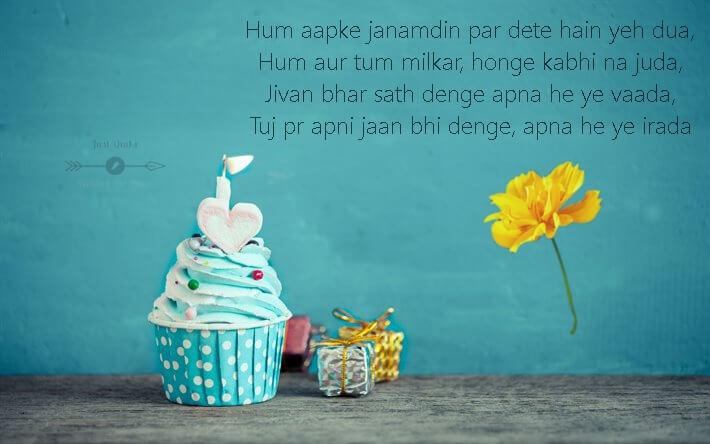 Happy Birthday Cake HD Pics Images with Shayari Sayings for Sir