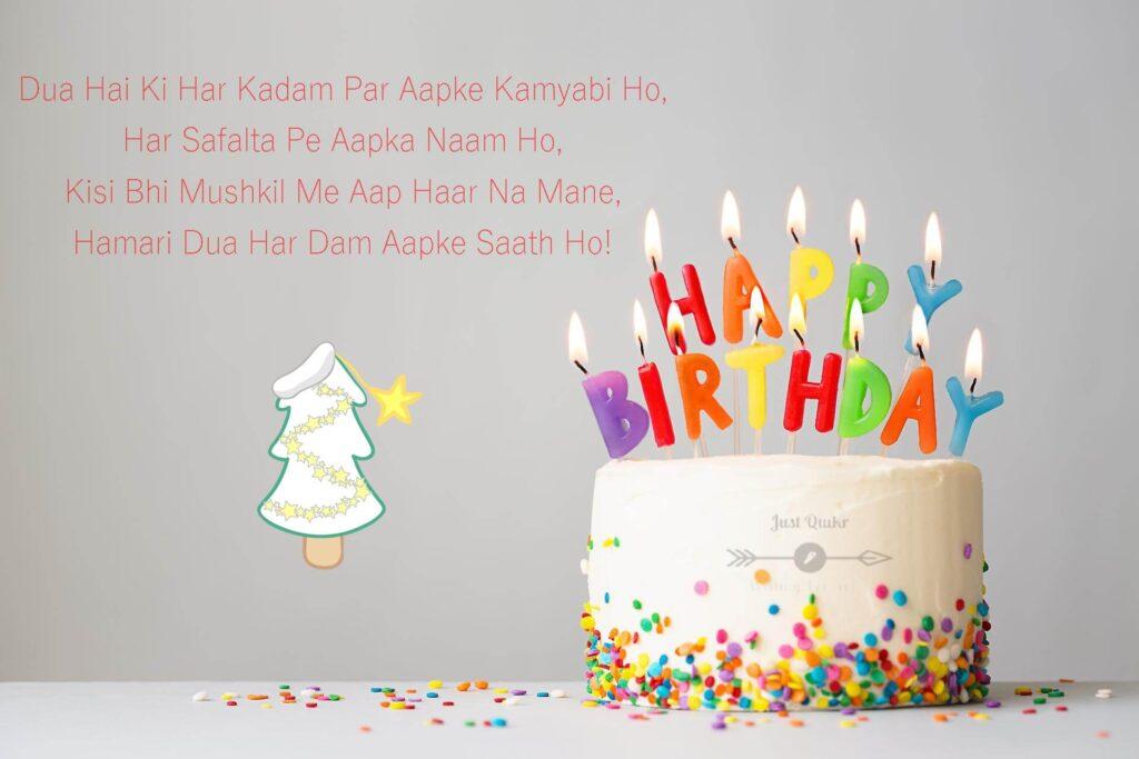 Happy Birthday Cake HD Pics Images with Shayari Sayings for Women