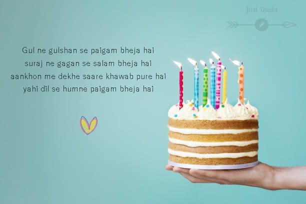 Happy Birthday Cake HD Pics Images with Shayari Sayings for You
