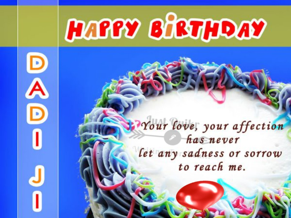Happy Birthday Cake HD Pics Images with Wishes Quotes for Dadi