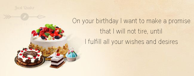Happy Birthday Cake HD Pics Images with Wishes Quotes for Wife