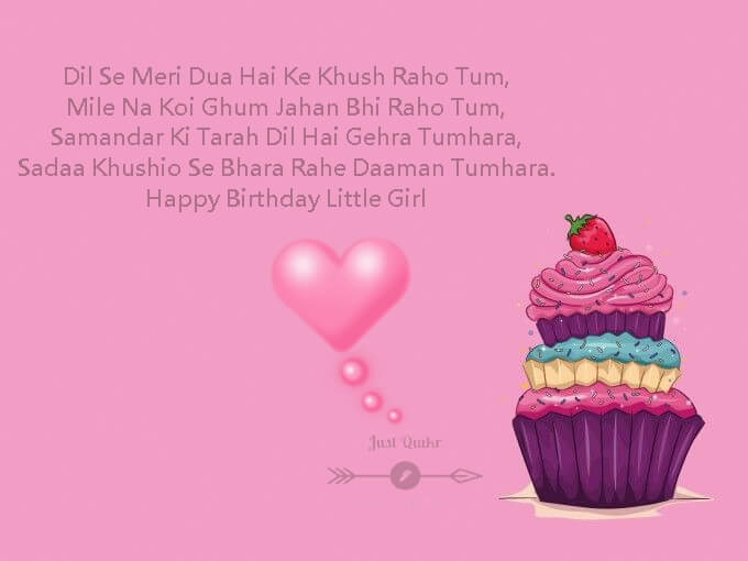 Happy Birthday Cakes HD Pics Images with Shayari Sayings for Little Girl