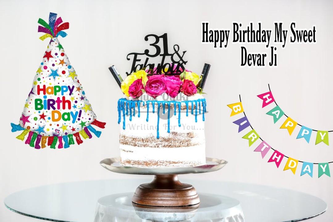 Special Unique Happy Birthday Cake HD Pics Images for Devar Ji