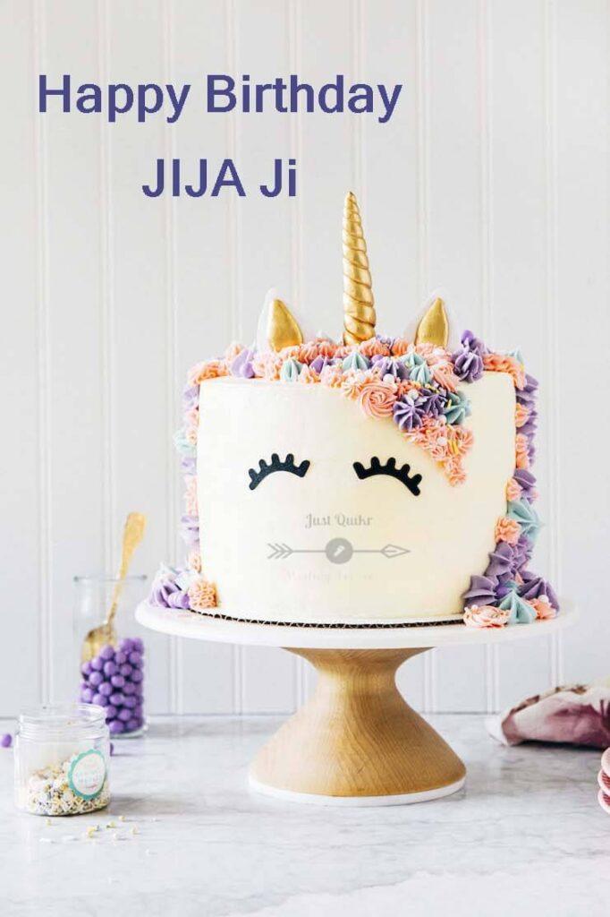 Special Unique Happy Birthday Cake HD Pics Images for Jija Ji