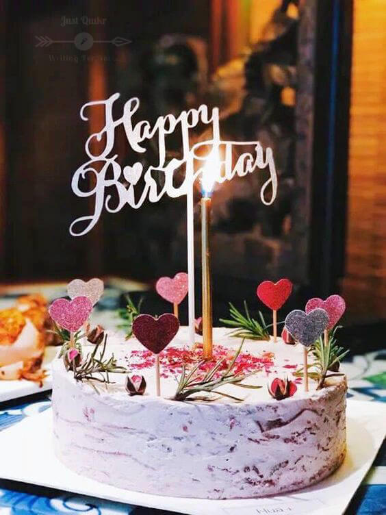 Special Unique Happy Birthday Cake HD Pics Images for You