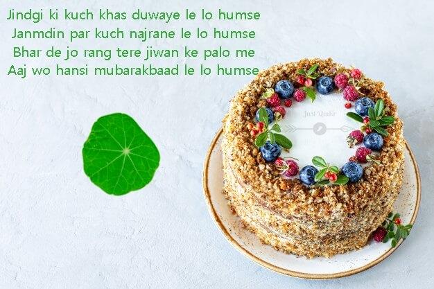 Happy Birthday Attitude Shayari HD Pics Images
