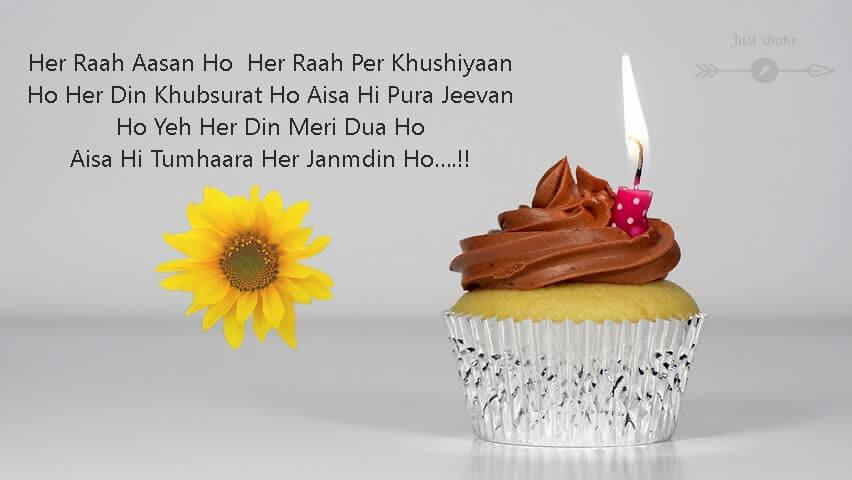 Happy Birthday Cake HD Pics Images with Shayari Sayings for Boyfriend