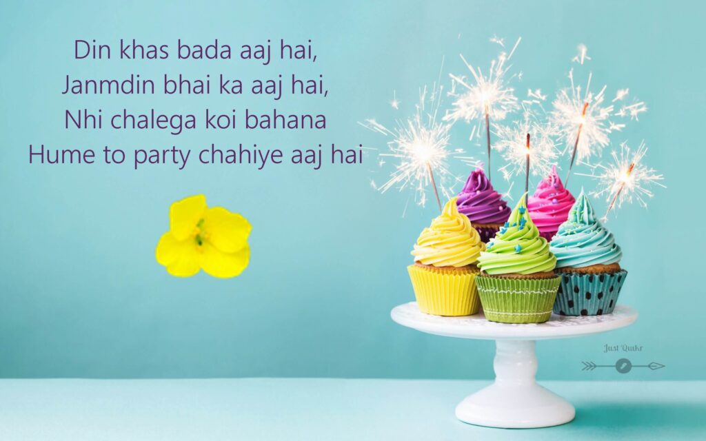 Happy Birthday Cake HD Pics Images with Shayari Sayings for Brother