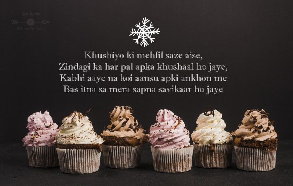 Happy Birthday Cake HD Pics Images with Shayari Sayings for Bua Ji
