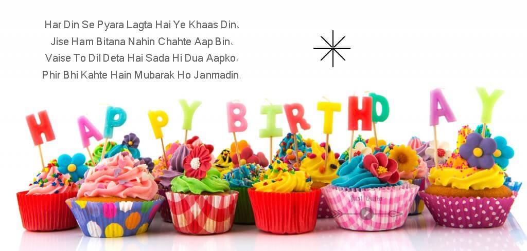 Happy Birthday Cake HD Pics Images with Shayari Sayings for Chacha Ji
