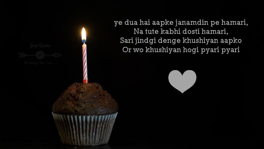 Happy Birthday Cake HD Pics Images with Shayari Sayings for Crush in Hindi