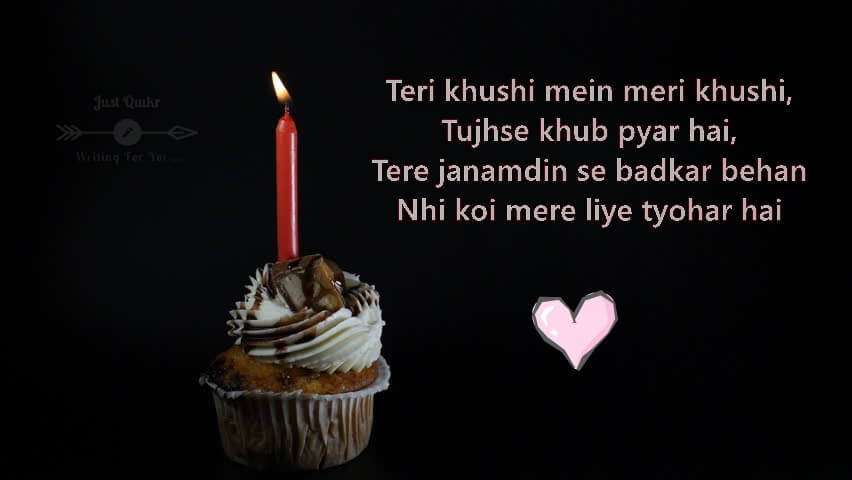 Happy Birthday Cake HD Pics Images with Shayari Sayings for Cute Sister