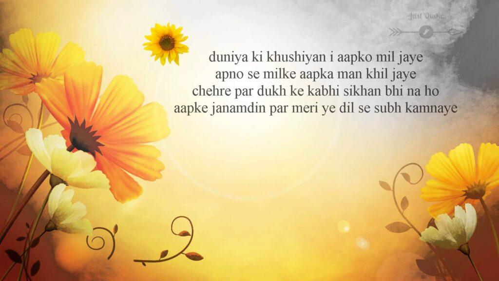 Happy Birthday Cake HD Pics Images with Shayari Sayings for Didi