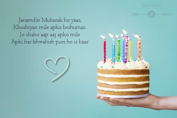 Happy Birthday Cake HD Pics Images with Shayari Sayings for Dost