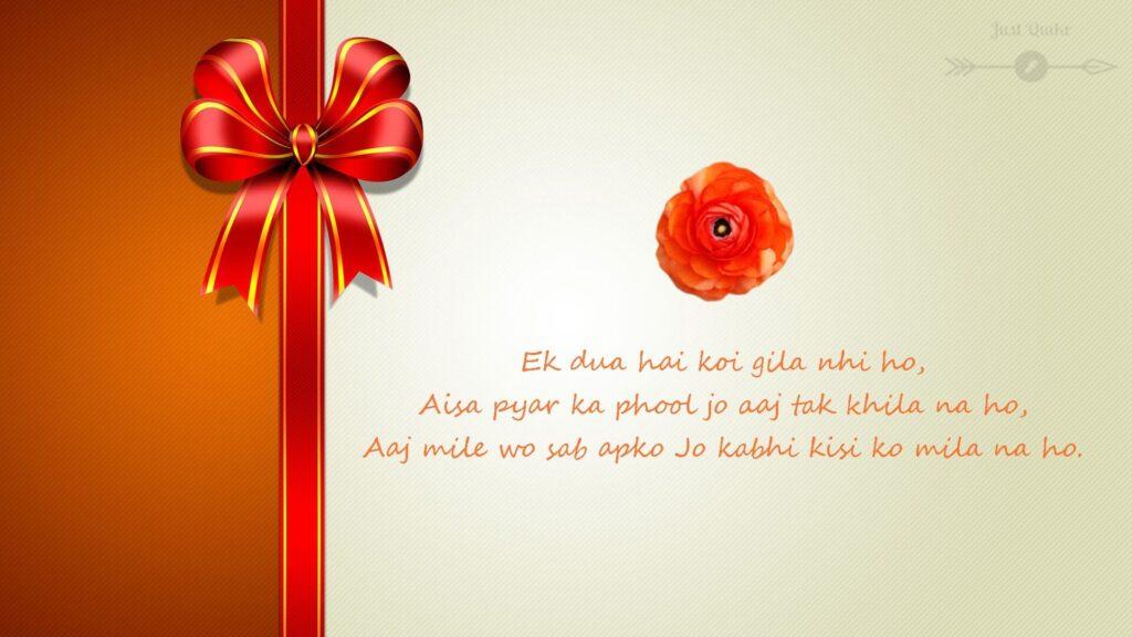 Happy Birthday Cake HD Pics Images with Shayari Sayings for Elder Sister