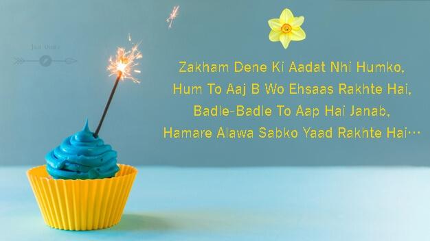 Happy Birthday Cake HD Pics Images with Shayari Sayings for Ex GF