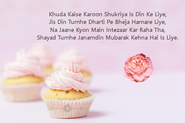 Happy Birthday Cake HD Pics Images with Shayari Sayings for Girl Bestfriend