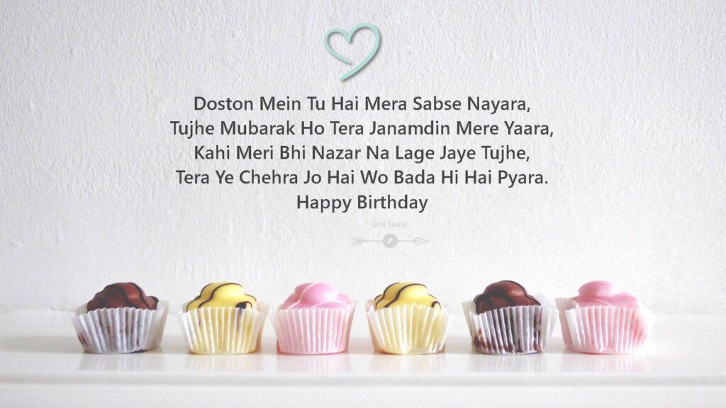 Happy Birthday Cake HD Pics Images with Shayari Sayings for Girlfriend Hindi