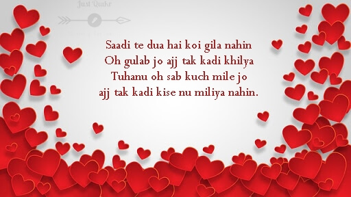 Happy Birthday Cake HD Pics Images with Shayari Sayings for Girlfriend in Punjabi