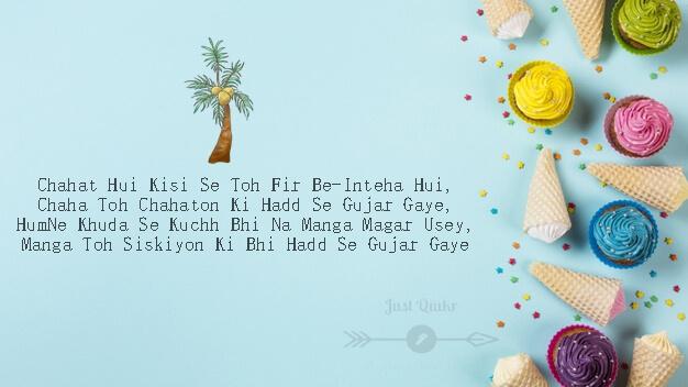 Happy Birthday Cake HD Pics Images with Shayari Sayings for Him