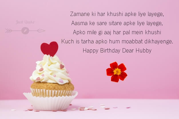 Happy Birthday Cake HD Pics Images with Shayari Sayings for Hubby