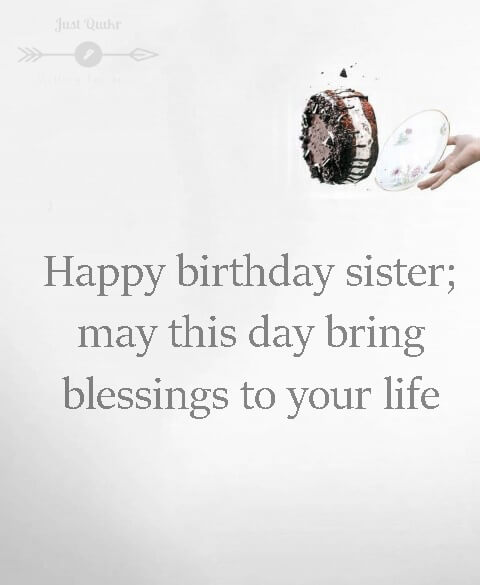 Happy Birthday Cake HD Pics Images with Wishes Quotes for Younger Sister
