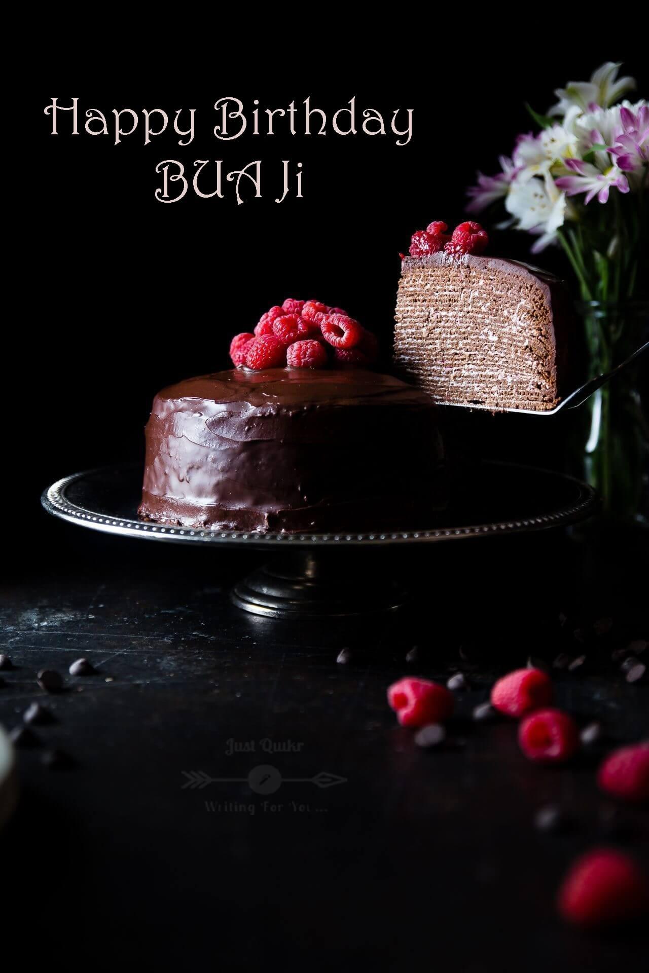 Special Unique Happy Birthday Cake HD Pics Images for Bua Ji