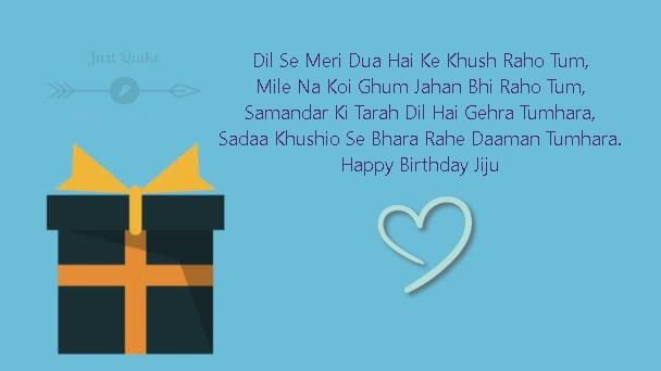 Happy Birthday Cake HD Pics Images with Shayari Sayings for Jiju in Hindi