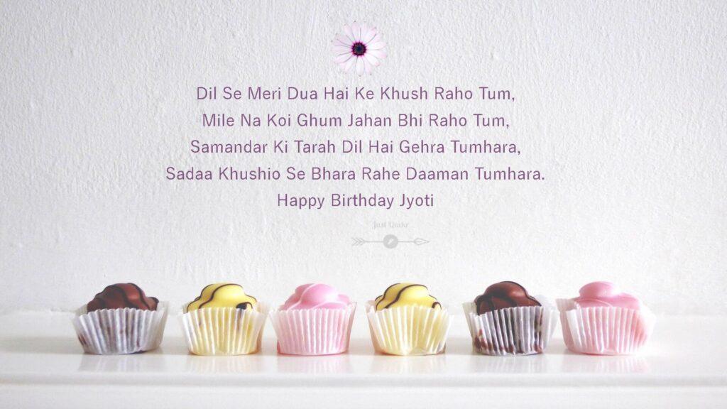 Happy Birthday Cake HD Pics Images with Shayari Sayings for Jyoti