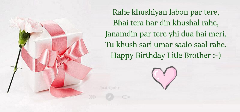 Happy Birthday Cake HD Pics Images with Shayari Sayings for Little Brother Happy Birthday Cake HD Pics Images with Shayari Sayings for Little Brother