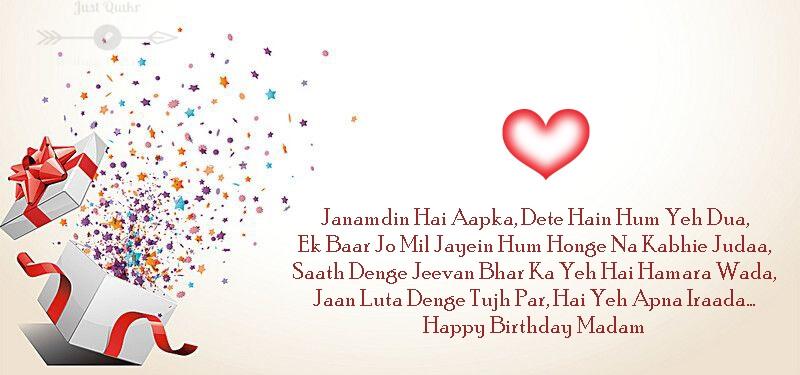 Happy Birthday Cake HD Pics Images with Shayari Sayings for Madam
