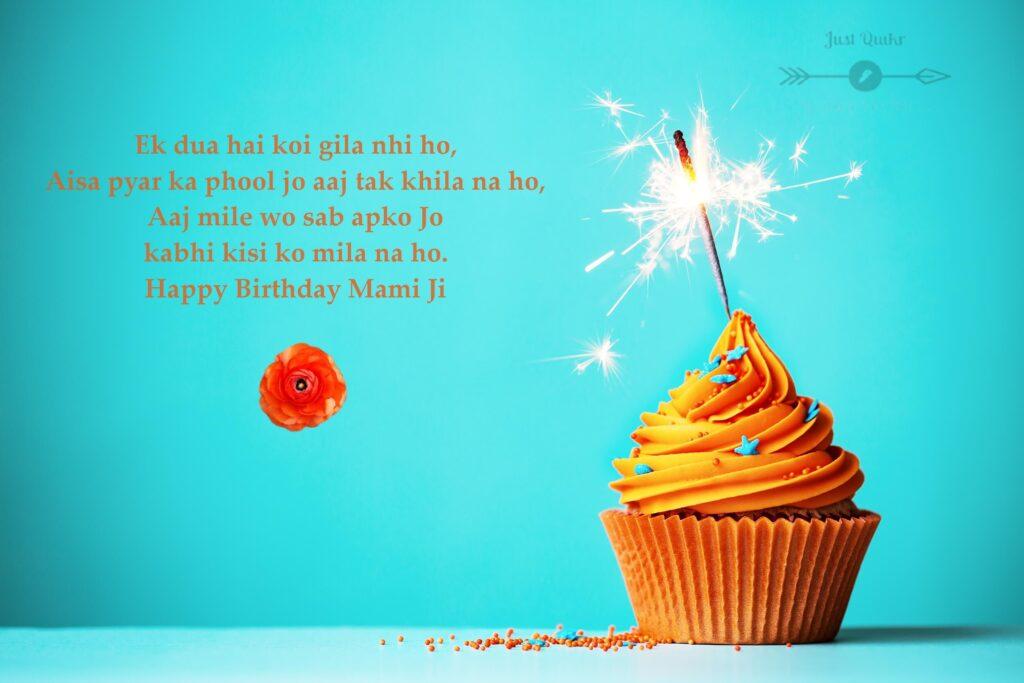 Happy Birthday Cake HD Pics Images with Shayari Sayings for Mami Ji