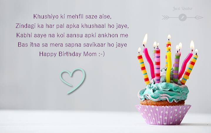Happy Birthday Cake HD Pics Images with Shayari Sayings for Mom