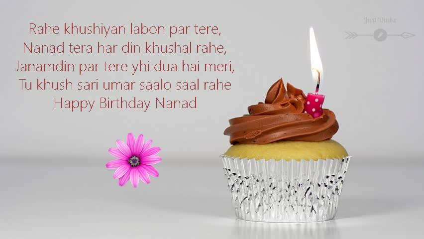 Happy Birthday Cake HD Pics Images with Shayari Sayings for Nanad
